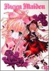 Rozen Maiden 3巻