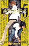 DEATH NOTE 5巻