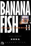 Banana fish 文庫版 11巻