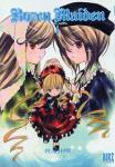 Rozen Maiden 4巻