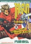 TRIGUN 2巻
