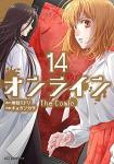 オンライン The Comic 14巻