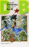 ドラゴンボール 38巻