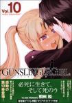 GUNSLINGER GIRL 10巻