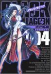 BLACK LAGOON 4巻
