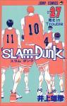 SLAM DUNK 27巻