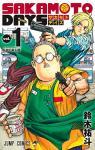 SAKAMOTO DAYS 1巻