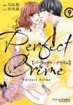 Perfect Crime 9巻