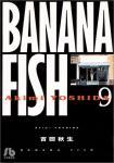 Banana fish 文庫版 9巻