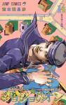 ジョジョリオン -ジョジョの奇妙な冒険第8部- 14巻
