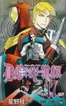 D.Gray-man 17巻
