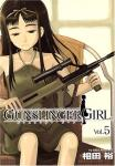 GUNSLINGER GIRL 5巻