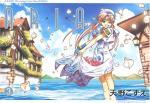 ARIA 3巻