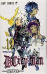 D.Gray-man 19巻