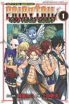 FAIRY TAIL 100YEARS QUEST 1巻