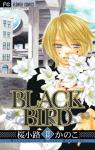 BLACK BIRD 13巻