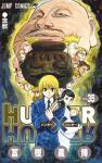 HUNTER×HUNTER 35巻