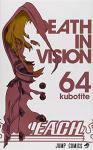 BLEACH 64巻