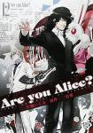 Are you Alice? 12巻