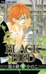 BLACK BIRD 12巻
