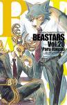 BEASTARS 20巻