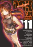 BLACK LAGOON 11巻