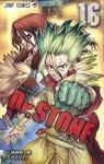 Dr.STONE 16巻