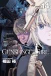 GUNSLINGER GIRL 14巻