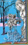 STEEL BALL RUN -ジョジョの奇妙な冒険第7部- 16巻