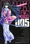 BLACK LAGOON 5巻