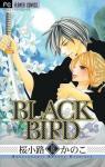 BLACK BIRD 18巻