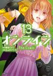 オンライン The Comic 13巻