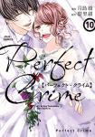 Perfect Crime 10巻