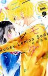 ハニーレモンソーダ 12巻