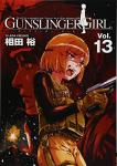 GUNSLINGER GIRL 13巻