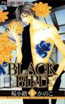 BLACK BIRD 9巻
