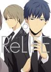 ReLIFE 6巻