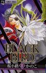 BLACK BIRD 11巻