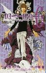 DEATH NOTE 6巻