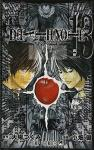 DEATH NOTE 13巻