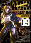 BLACK LAGOON 9巻