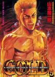 GOLD 15巻