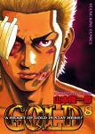 GOLD 8巻