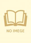 ニューダンガンロンパV3 みんなのコロシアイ新学期 コミックアンソロジー 1巻